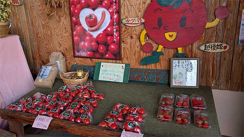 高儀農場 トマト、イチゴの販売