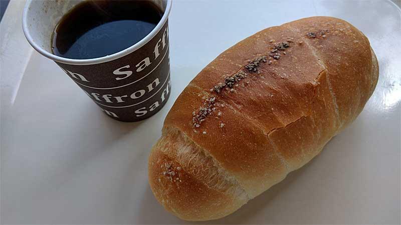 サフラン 塩バターパンとコーヒーで小休止