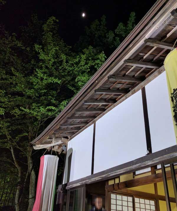 よいた楽山苑 観音堂と月夜