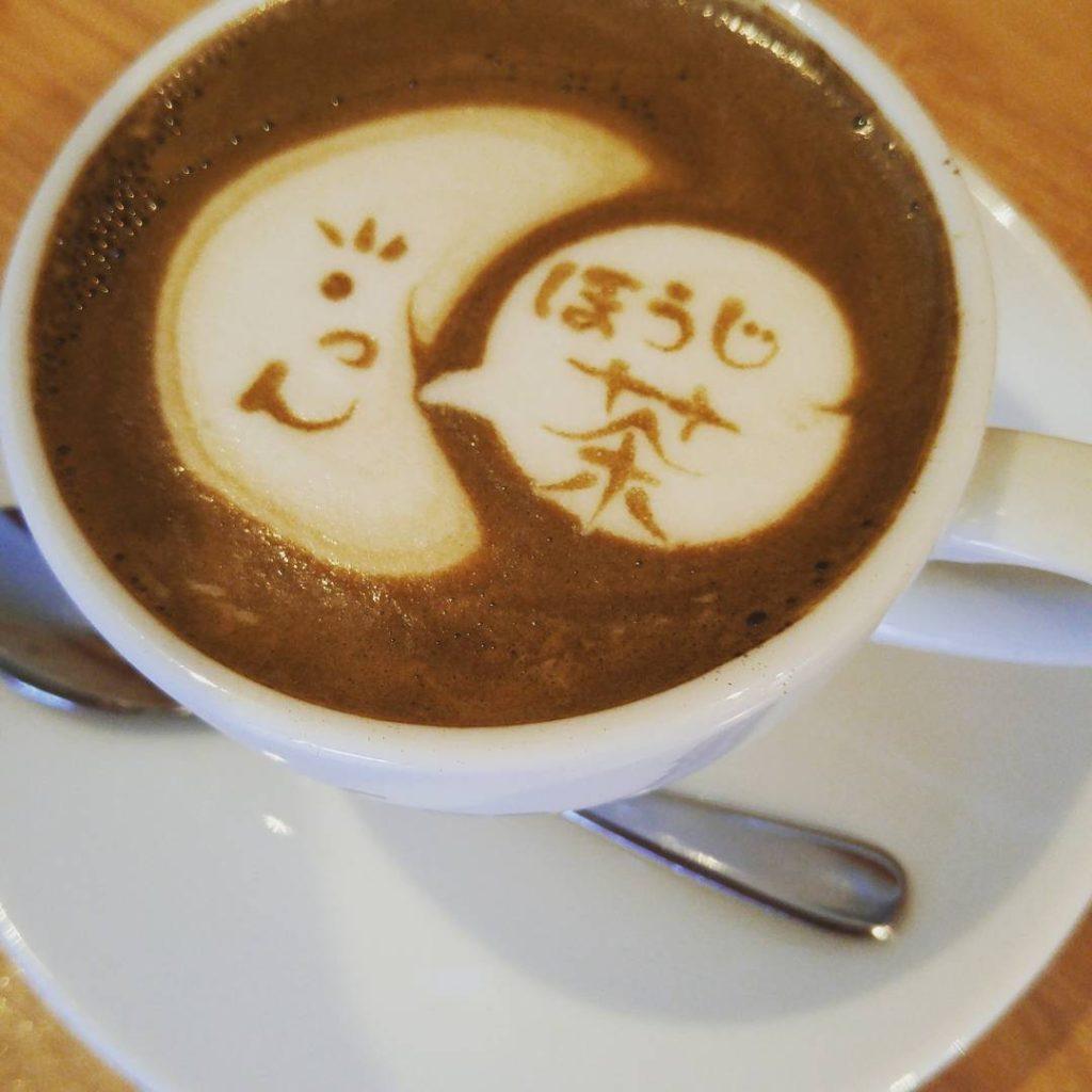 Cafe confine(カフェ コンフィーネ)