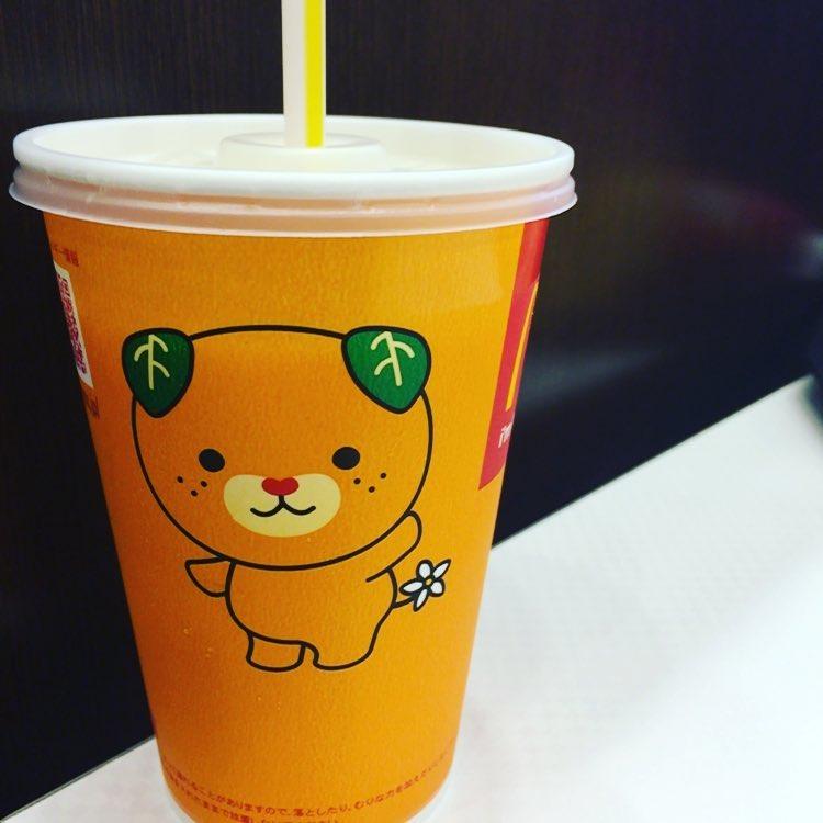 甘夏みかん マックシェイク みきゃんカップ