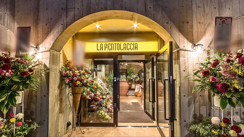 トラットリア-ラ・ペントラッチャ入口