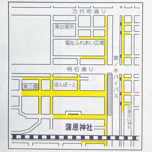 蒲原祭り交通規制