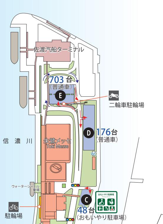 朱鷺メッセ万代島駐車場Dへの進み方