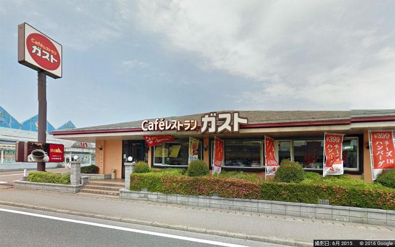 ガスト海老ケ瀬インター店