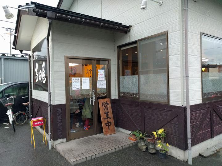 定食吉田屋 入口に大勢の空席待ちのお客さん
