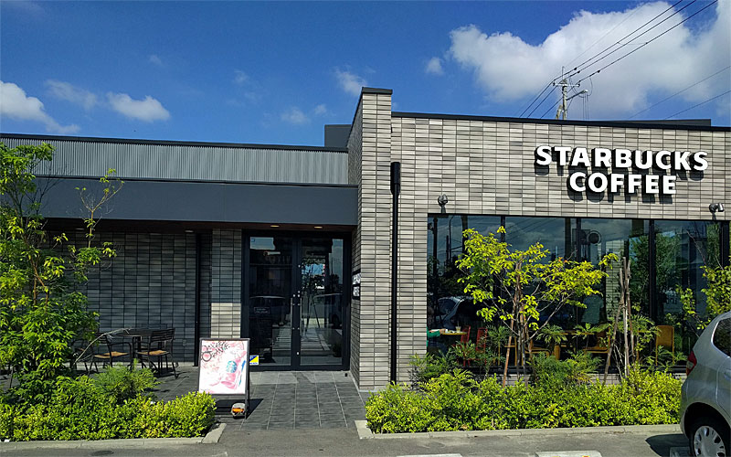 スターバックスコーヒー新潟松崎店
