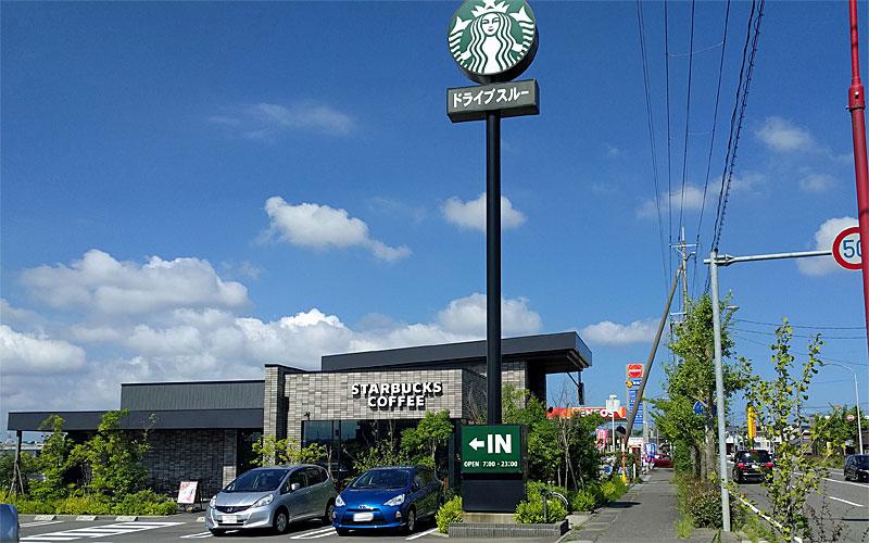 スターバックスコーヒー新潟松崎店道路沿い