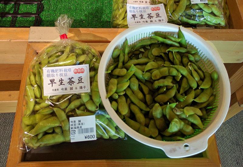 ピア万代-くろさき茶豆