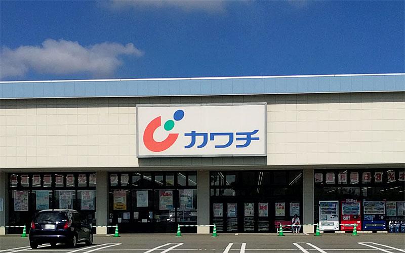 カワチ薬品松崎店