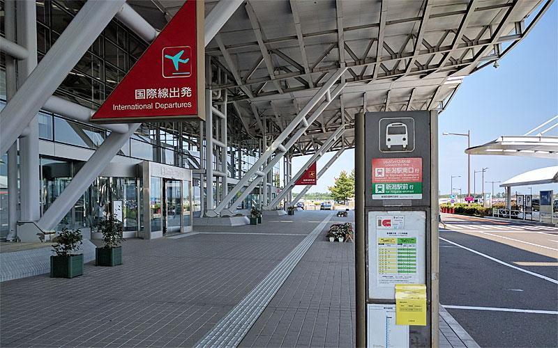 新潟空港リムジンバスのりば