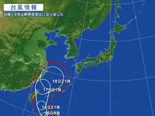 台風16号とシルバーウィーク