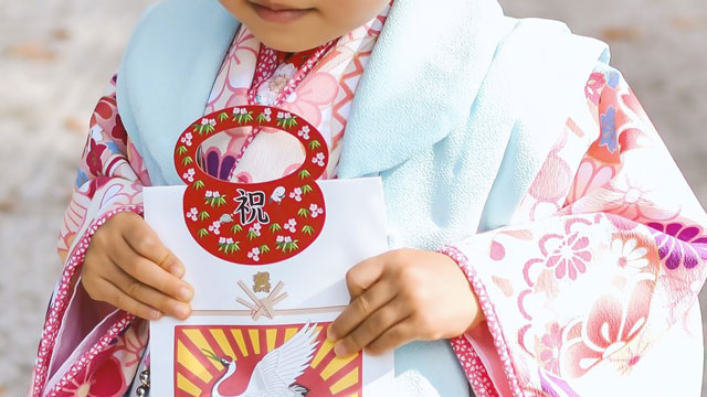 753-3sai-kimono