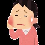 おたふくかぜが長岡で流行
