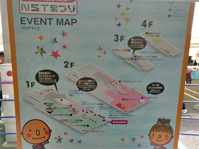 NSTまつり-フロアマップ