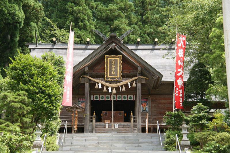 八海山尊神社