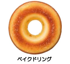 baked-ring