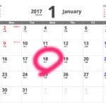 1月18日は「118番の日」、118番ってどこにかかる?