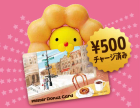 mister-donut-card