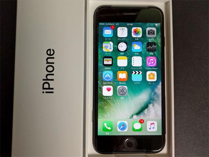 iPhone7-32GB