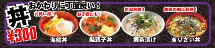 don-sub-menu