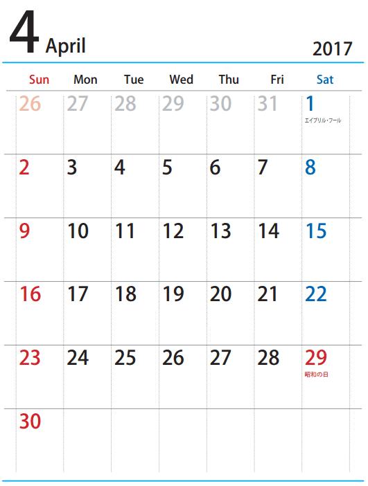 カレンダー2017年4月