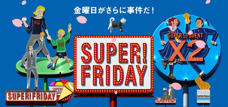 SUPER-FRIDAY-2