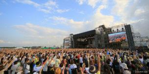 RISING SUN ROCK FESTIVAL  in EZO