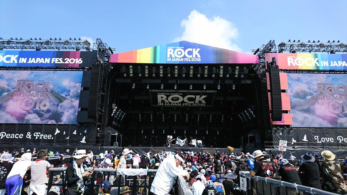 ロック・イン・ジャパン・フェスティバル