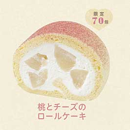 桃とチーズのロールケーキ