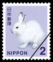 2円切手うさぎ