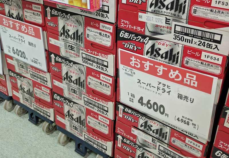 原信-スーパードライ350mlケース価格