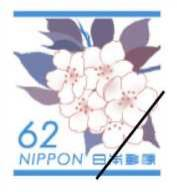 郵便葉書(インクジェット)山桜