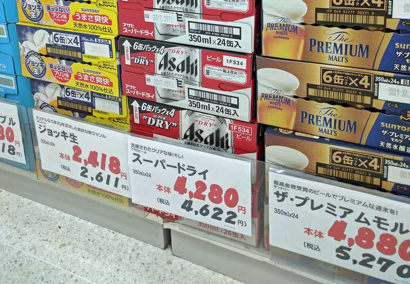 カワチ薬品-スーパードライ350mlケース価格