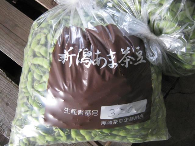 新潟あま茶豆