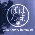 新潟市北区に新店オープン♪「はまぱん」に行ってきた