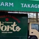 新潟市北区新崎にラ・トラットリア・エストルト間もなくオープン