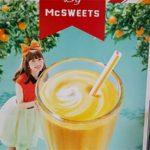 By McSWEETS「マックシェイク 甘夏みかん」