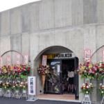 トラットリア ラ・ペントラッチャ 新店オープン