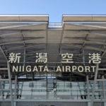 新潟空港を調べてみた