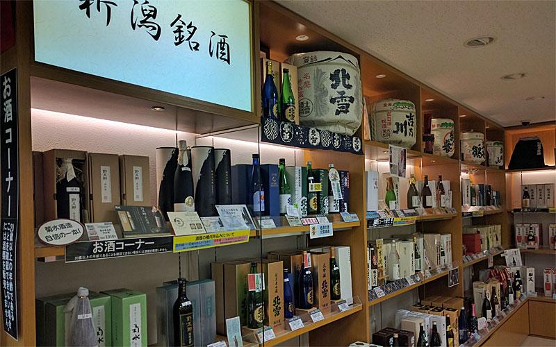 新潟空港-お土産-地酒