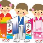 七五三(しちごさん)マナーガイド|子どものお祝いごと