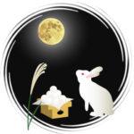 明日は中秋の名月(十五夜)、気になる夜空の様子は?