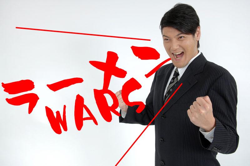 ramen-wars