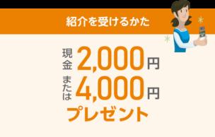 cmn_keyimg02