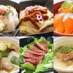 新潟ふるさと村人気イベント「鍋合戦&丼まつり」。旬のアンコウ鍋がお手頃価格で!